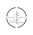 complicated military crosshair gun sight icon on vector image