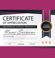 purple elegance horizontal certificate with vector image vector image
