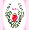 hand drawn strawberry vector image