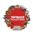 japanese sushi bonsai pagoda and sakura icon vector image vector image