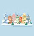 urban winter landscape vector image vector image