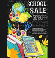 back to school chalkboard sale sketch vector image vector image