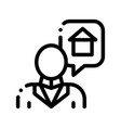 character man thinking dream buy house icon vector image vector image