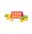 emblem cash back symbol saving cashback vector image