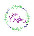 happy easter day simple lettering flower frame vector image