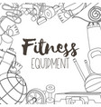 home gym equipment vector image vector image