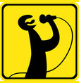 karaoke sign vector image