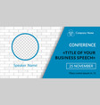 corporate announcement banner template