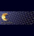 eid mubarak islamic greeting banner arabic pattern vector image vector image