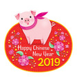happy chinese new year 2019 red banner decoration vector image