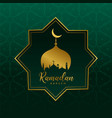islamic ramadan kareem design background vector image vector image