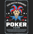poker club tournament joker retro vector image vector image