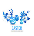 easter egg hunt party poster vector image