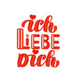 ich liebe dich lovely valentines day card with vector image