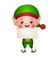 the character christmas cute elf vector image vector image