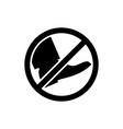 black park sign do not go vector image