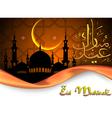 Arabic Eid Mubarak Calligraphy with mosque vector image vector image
