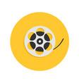 film movie reel i love cinema round icon flat vector image vector image