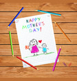 happy mothers day greeting card mom and son vector image