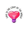 love is light world heart is a light vector image