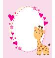baby giraffe vector image