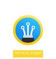 optical fiber icon logo design vector image vector image