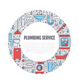 plumbing service colored banner vector image vector image