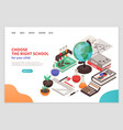 teachers and school page design vector image vector image