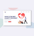 dogs charity landing page template pets rescue vector image vector image