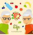 long life concept with senior couple vector image