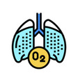 lungs with oxygen color icon vector image vector image