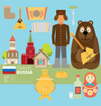 set of russia-themed design elements vector image vector image