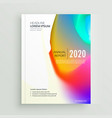 vibrant abstract book cover page design vector image vector image