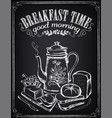 vintage poster breakfast time teapot and vector image vector image
