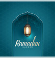 ramadan kareem awesome design with hanging lamp vector image vector image