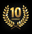 template logo ten years anniversary vector image