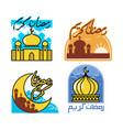 ramadan bold line graphic vector image vector image
