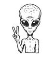 vintage extraterrestrial concept vector image