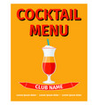 Cocktail menu retro style design vector image