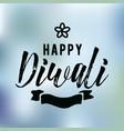 happy diwali typography vector image