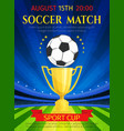 poster for soccer match championship vector image vector image