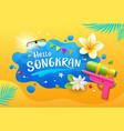 songkran festival thailand gun water splash vector image vector image