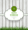 Wooden Saint Patricks Background vector image vector image