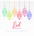 colorful hanging lantern for eid festival vector image vector image