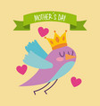little bird with crown heart decoration card vector image vector image