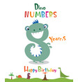 number 8 in the form of a dinosaur vector image