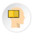 open book inside a man head icon circle vector image vector image