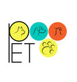 pet shop with cat dog parrot silhouette vector image vector image
