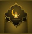 eid mubarak golden background with arc gate