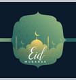 eid mubarak islamic festival greeting background vector image vector image